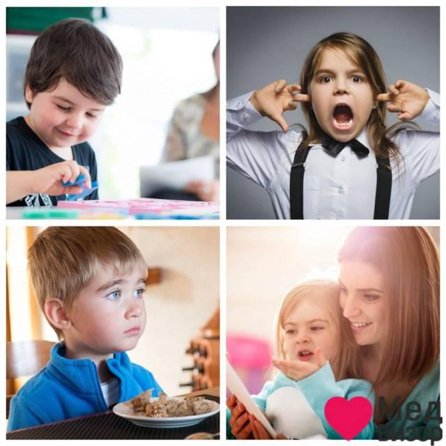Детский аутизм: признаки, симптомы и лечение