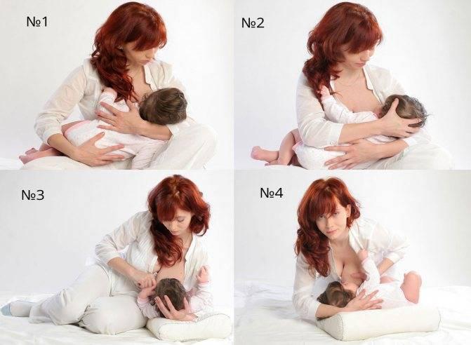 Позы для кормления грудью ребёнка (большой или маленькой, лёжа и пр) + фото