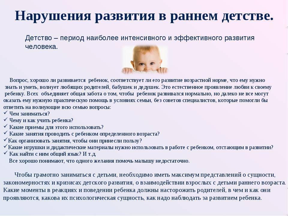 Задержка моторного развития у недоношенных деток