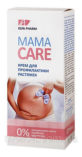 Maternea: крем от растяжек во время беременности и косметика для ухода за грудью