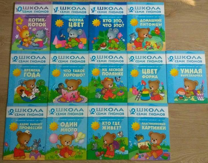 Книги для детей 1 2 года: основные принципы при выборе лучшей детской литературы
