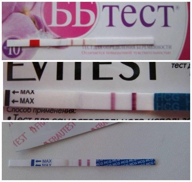 Что означают две полоски на тесте на беременность
