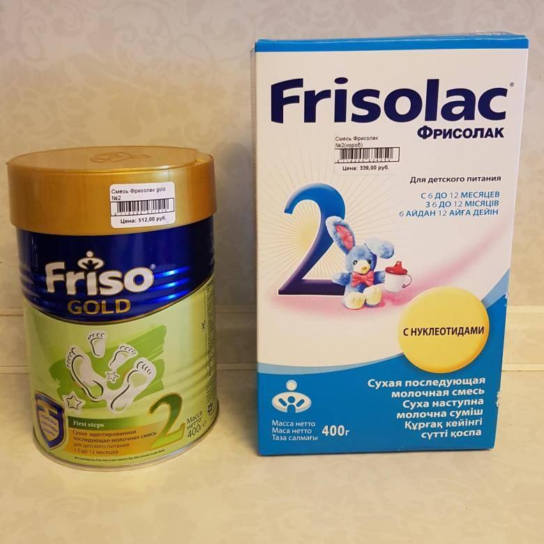 Детская смесь фрисо (friso) для новорожденных: отзывы, состав, цена, ассортимент (голд 1, 2, 3, фрисопеп, гипоаллергенная, фрисолак, безлактозная)