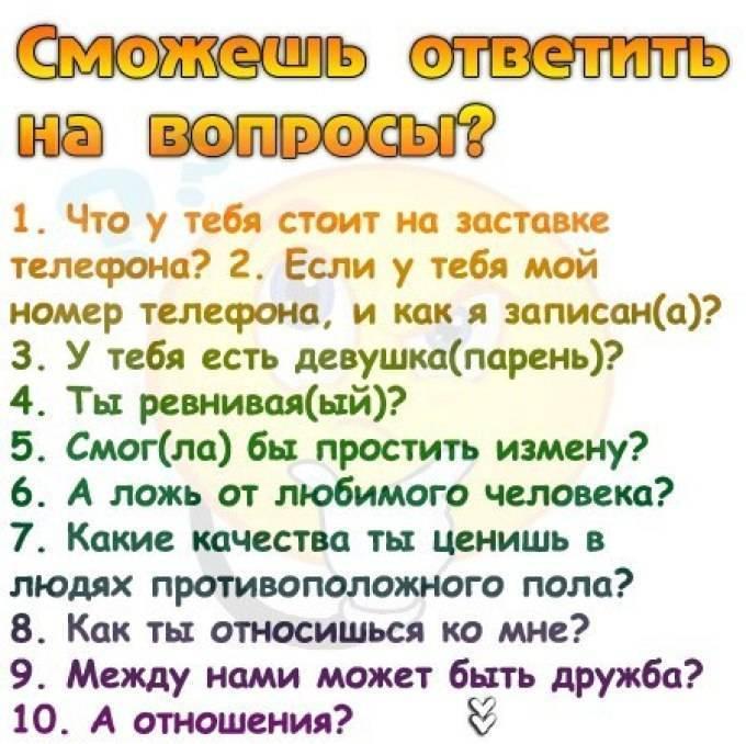 Пять вещей, которым нужно учить ребенка,