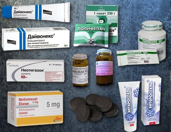 Обзор таблеток от повышенного давления нового поколения