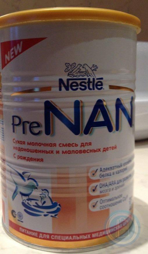 Смеси для недоношенных и маловесных детей: лучшие молочные смеси для набора веса