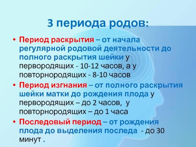 Родовая травма: что это такое, причины, симптомы и способы лечения - московский центр остеопатии