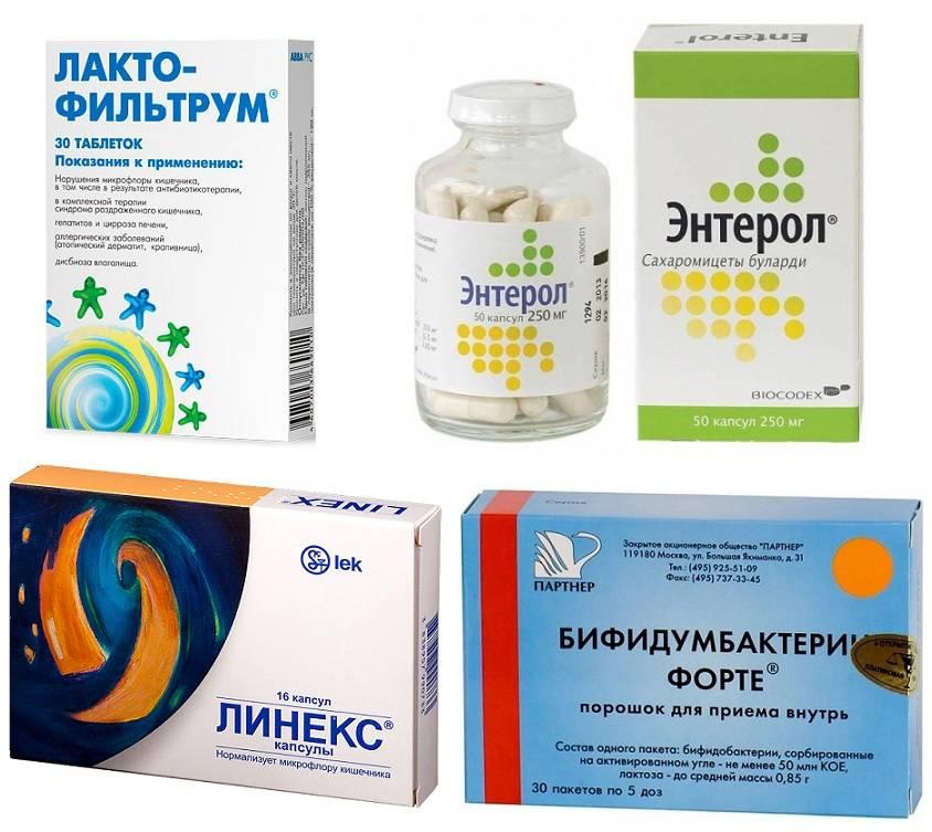 Дисбактериоз кишечника у малышей, его симптомы и меры по их устранению