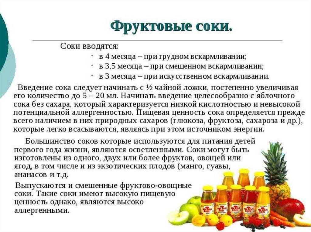 Особенности употребления моркови при гв. польза и вред, рецепты разрешенных молодой маме блюд
