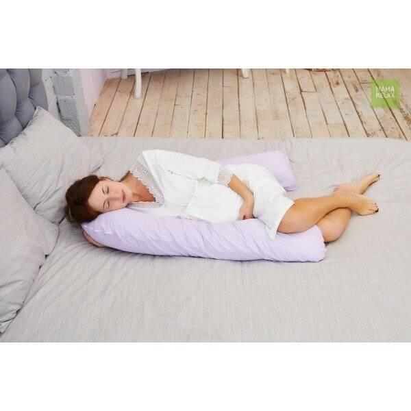 Как правильно пользоваться подушкой для беременных в зависимости от формы