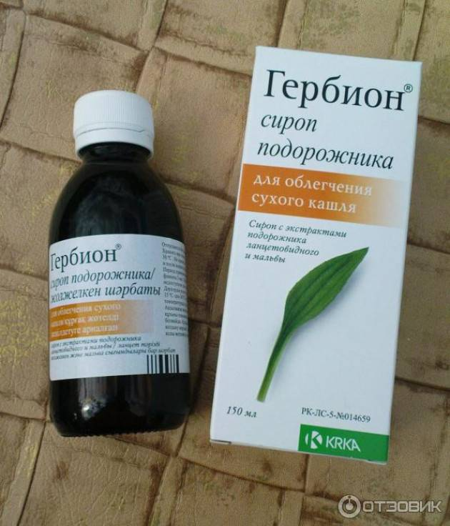 Лечение сухого кашля у детей: препараты, дозировки по возрасту, народные средства
