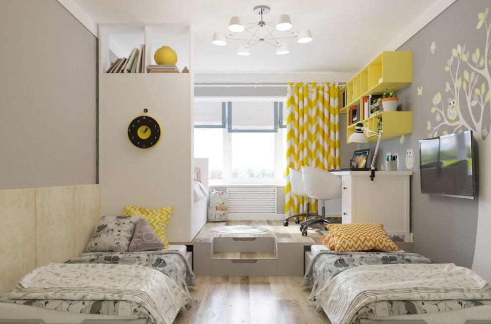 Детская комната для 3 мальчиков: 30 фото и гид по дизайну