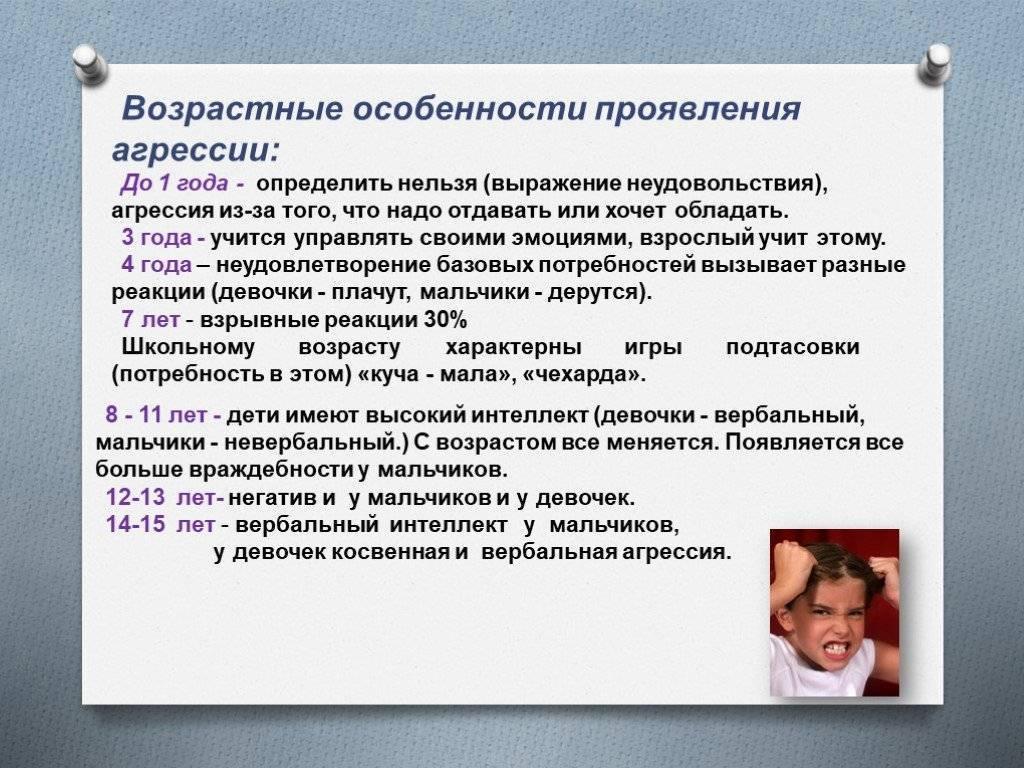 Консультация для родителей «детски страхи». игры для избавления от страхов