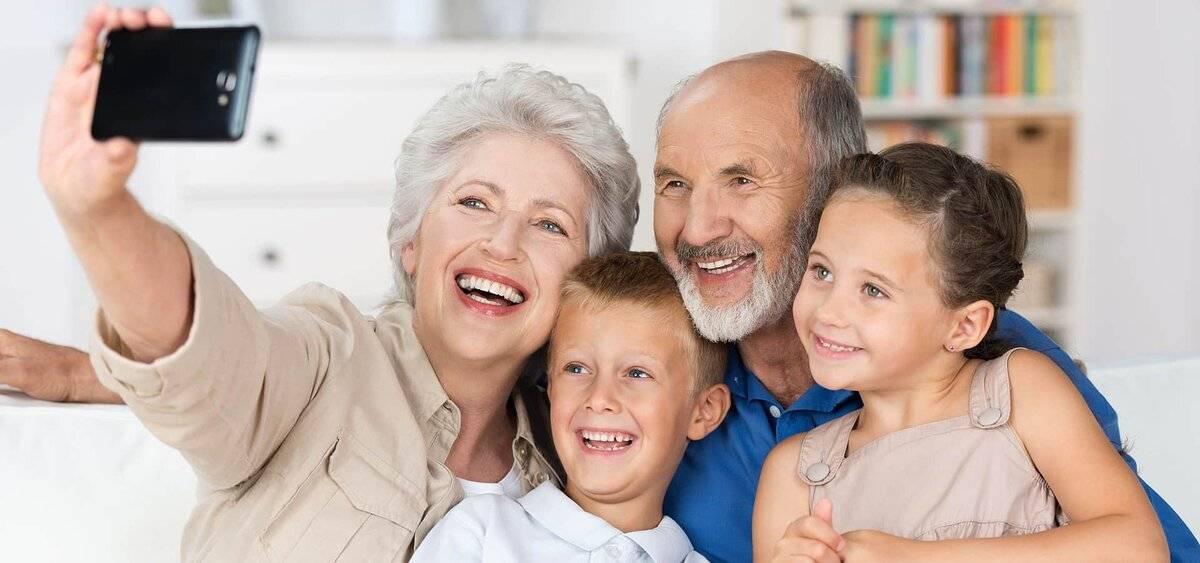 4 распространенных типа бабушек и дедушек