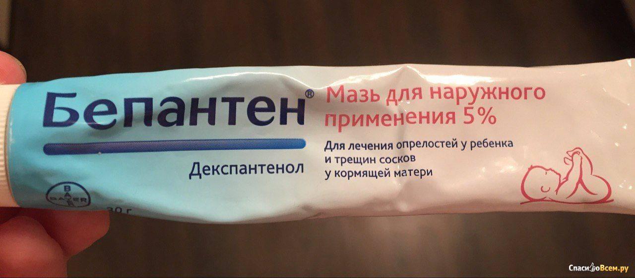 Пеленочный дерматит (опрелости)
