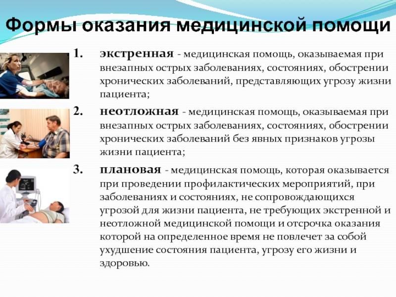 7 ситуаций в детской поликлинике, которые вызывают раздражение, но с которыми нужно смириться   электронный журнал о детях и подростках