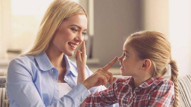 96.научите ребенка просить прощения