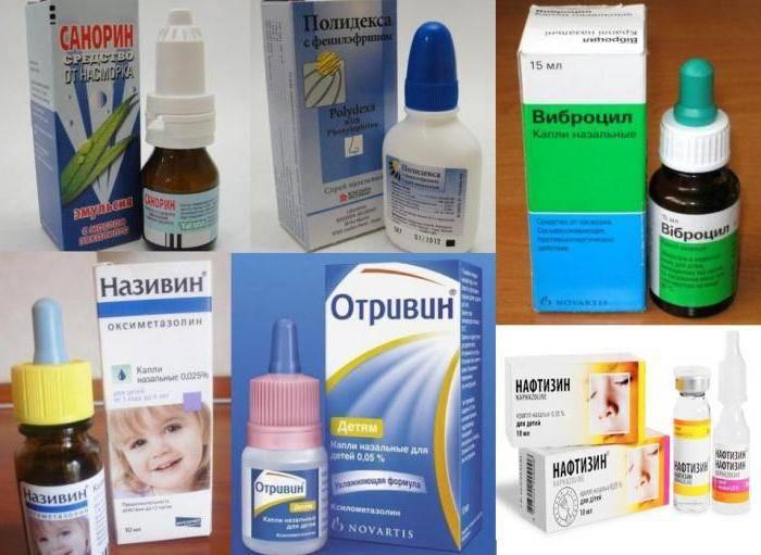 Капли в нос с антибиотиком: названия препаратов при гайморите и синусите