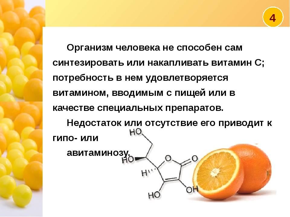Обзор витаминов для крепкого иммунитета - рейтинг средств 2021