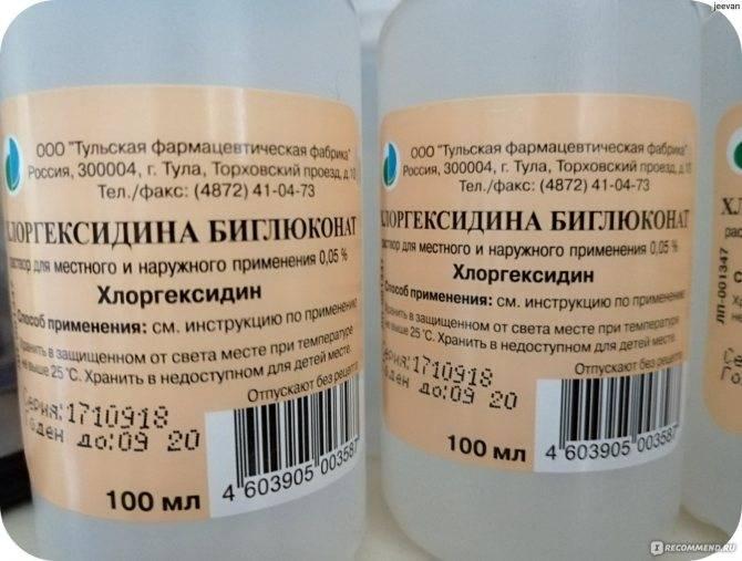 Хлоргексидин при полоскании зубов