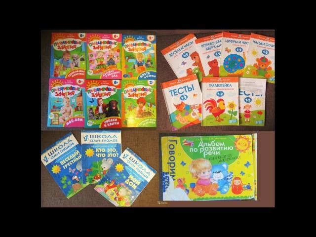 Что и как читать ребёнку до 3 лет: примеры книг и демонстрации