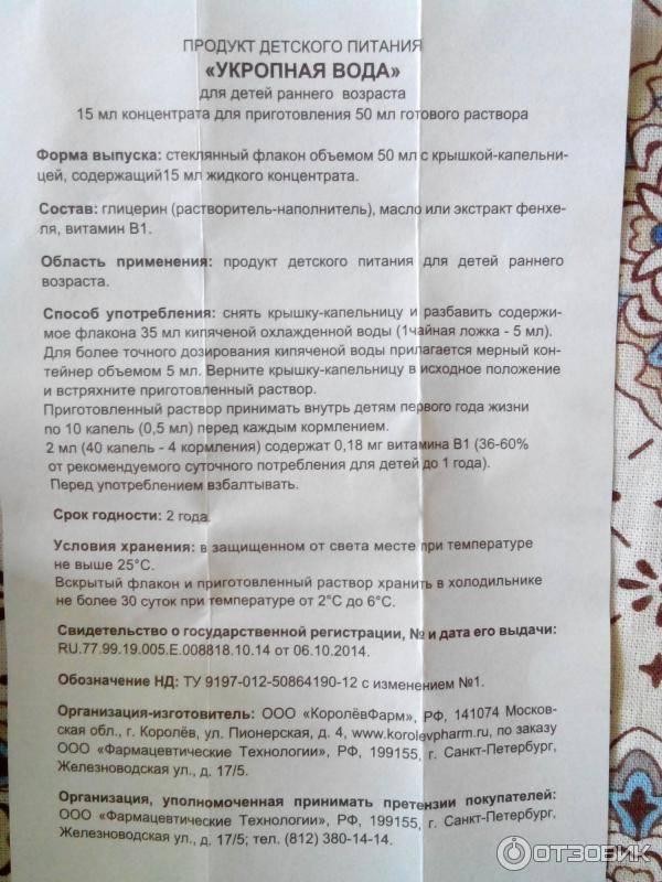 Семена укропа от коликов: как заваривать для новорожденных, есть ли польза от растения и какая, как применять? русский фермер