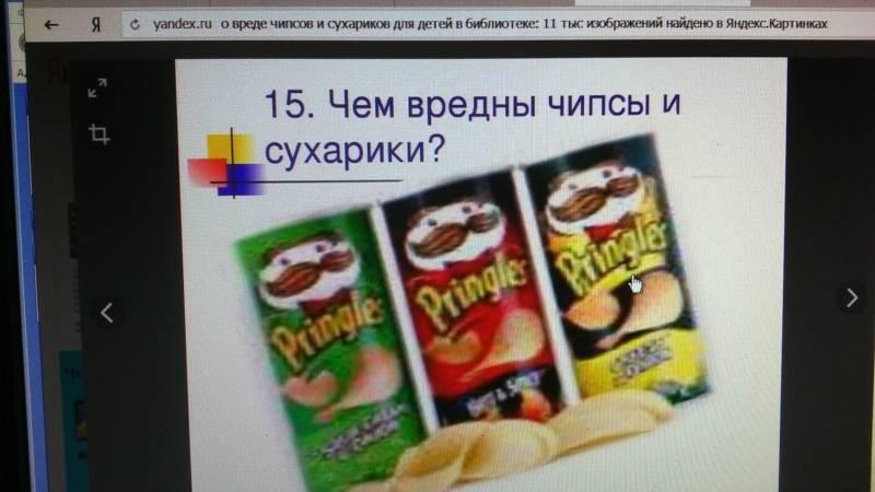 Чем опасны чипсы детям и с какого возраста можно их давать