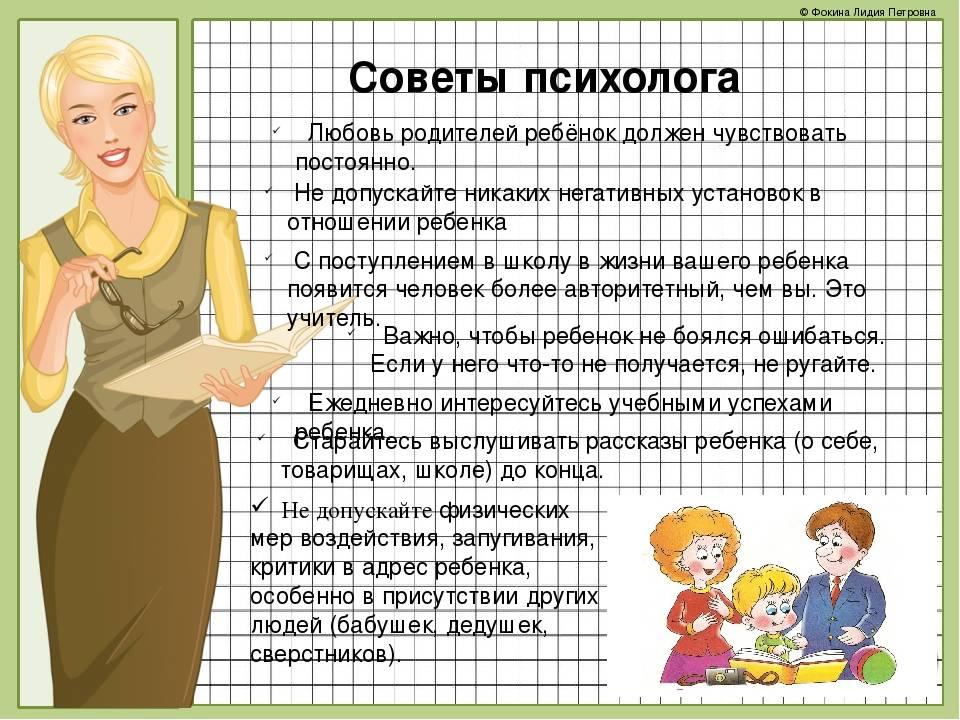 Отрицательное ускорение. в каком возрасте лучше отдавать детей в школу? | наука и образование | общество | аиф аргументы и факты в беларуси