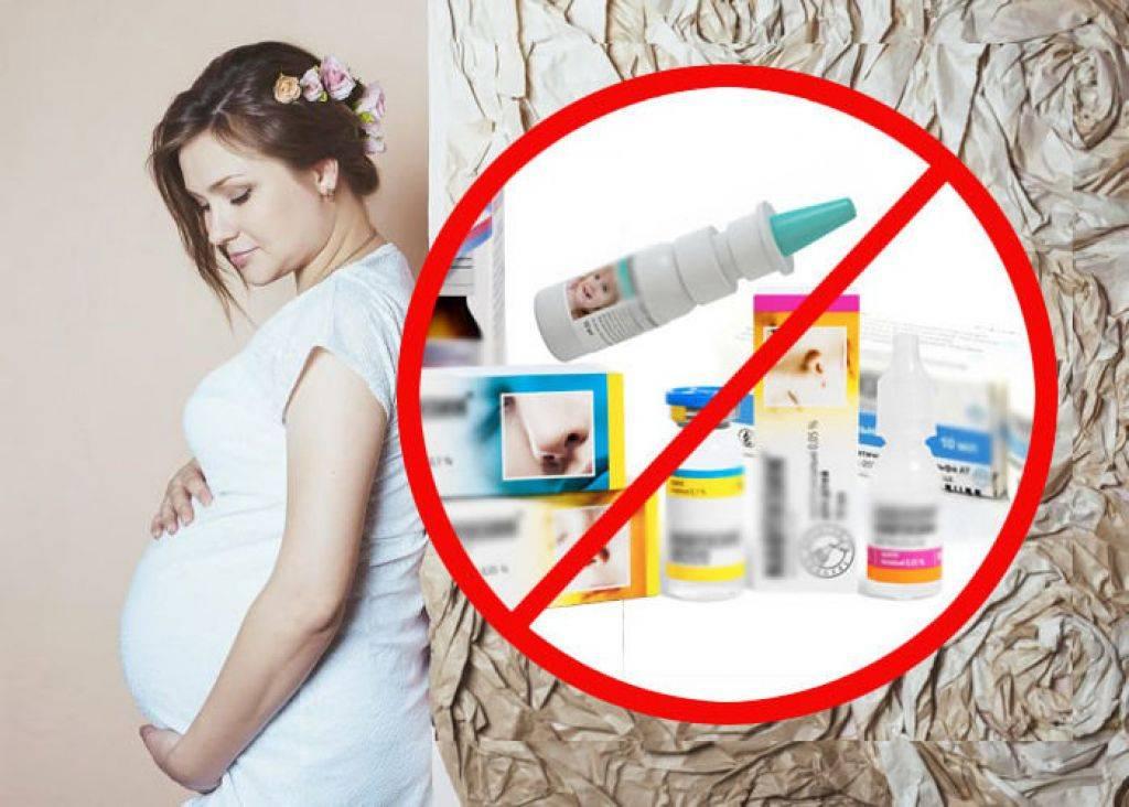 Первые симптомы вич у женщин и мужчин на ранних стадиях