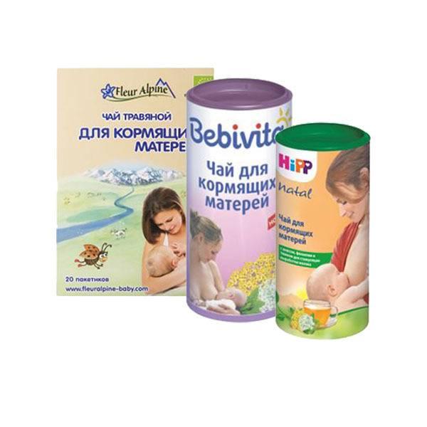 Чабрец при грудном вскармливании: польза кормящей маме