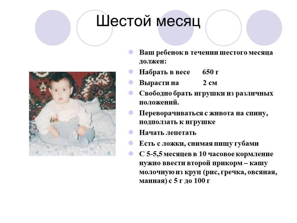 Что должен уметь ребенок в 10 месяцев: критерии развития мальчика, девочки | календарь развития | vpolozhenii.com