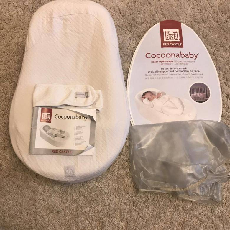 Для сладкого сна и здорового развития: что из себя представляет люлька-кокон и кукую модель лучше купить для новорожденного?