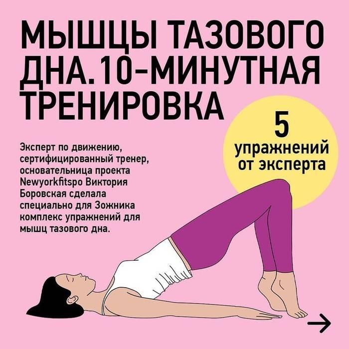 Полезные упражнения при беременности