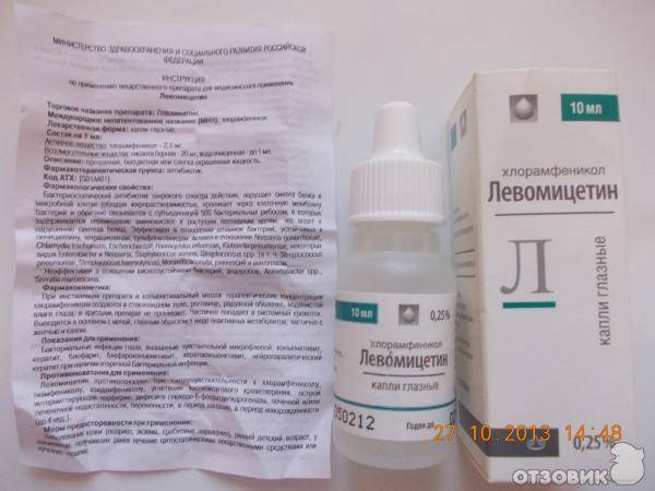 Использование глазных капель левомицитиновые в нос при насморке у детей