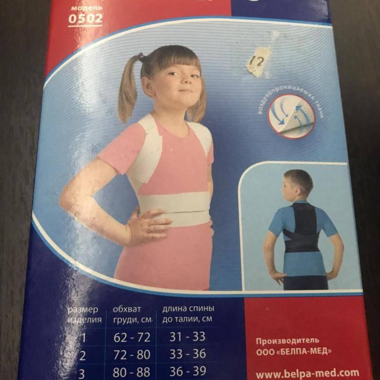 Как выбрать корректор осанки для взрослых и детей