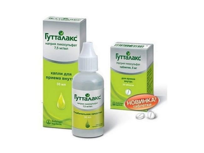 Гутталакс для лечения запоров при грудном вскармливании.