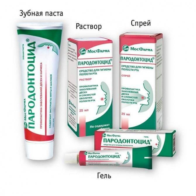 Эффективное средство при лечении стоматита у детей
