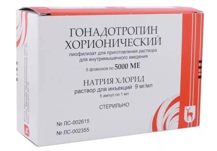 Гонадотропин хорионический для инъекций : инструкция, синонимы, аналоги, показания, противопоказания, область применения и дозы.