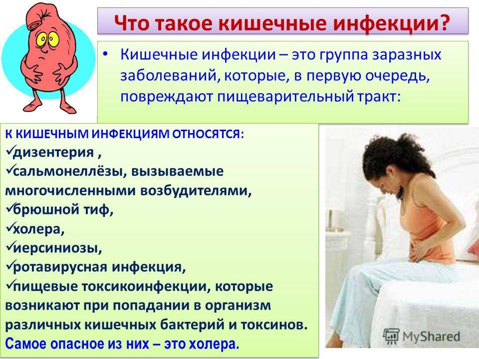 Понос при беременности на ранних сроках: причины, диагностика и лечение