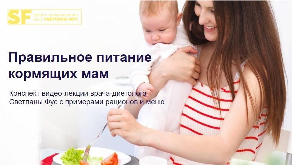 Какие рецепты выпечки подойдут для кормящих мам и можно ли съесть пирожки втихаря от педиатра