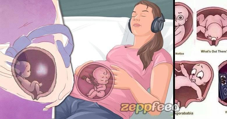 Можно ли повредить ребенка в утробе матери при наклонах и других неосторожных действиях?