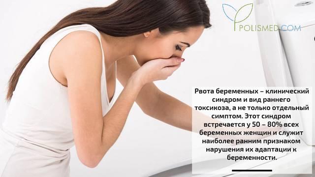 Сухость во рту (ксеростомия) - недостаточное слюноотделение