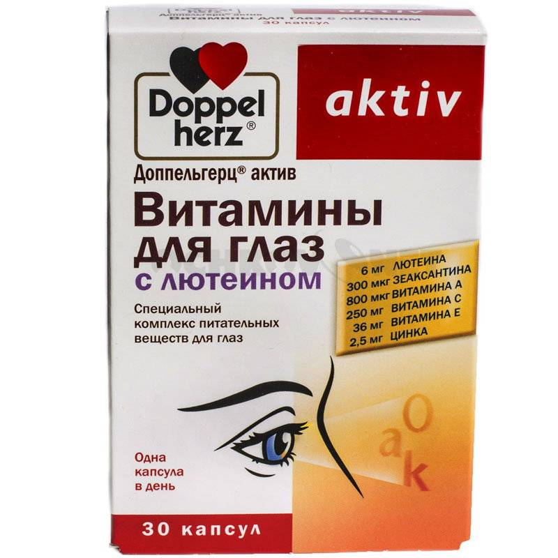 Витамины для глаз детям: обзор, что позволяют предотвратить - витаминные комплексы для детского зрения пиковит