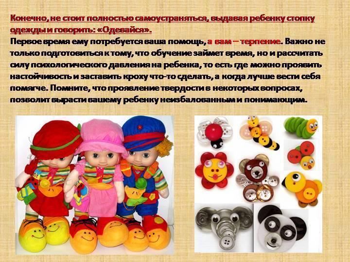В каком возрасте ребенок должен знать цвета и как правильно обучать ребенка