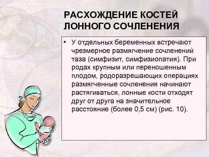 Какие бывают группы риска при беременности   «юнона»