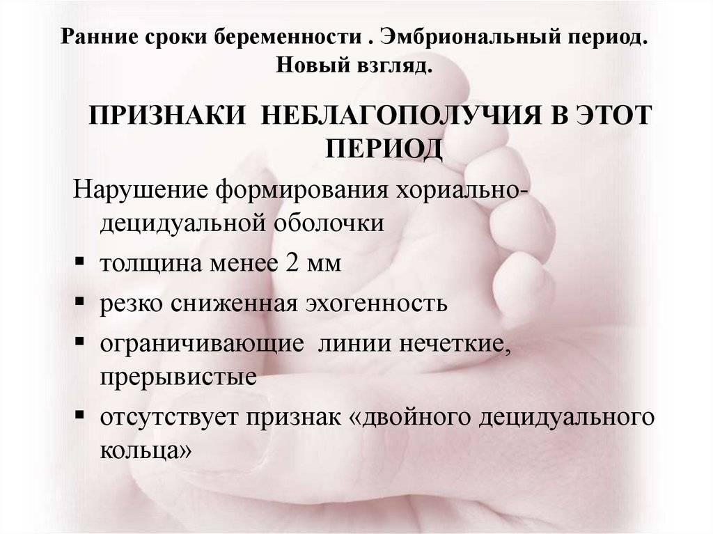 Как понять, что ты беременна? первые признаки «интересного» положения