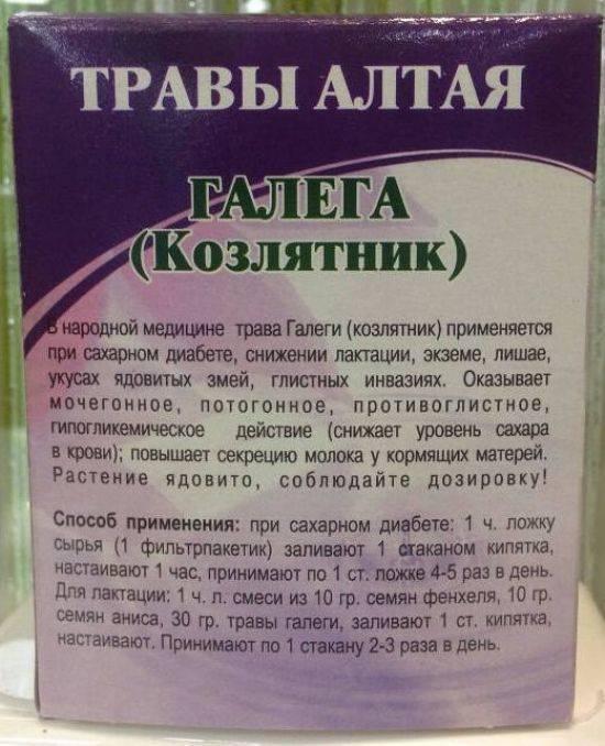 Как уменьшить лактацию грудного молока (снизить количество) без таблеток: травы