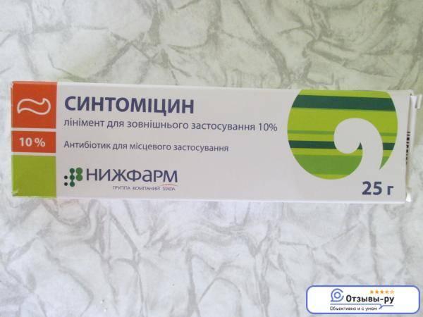 Инструкция по применению синтомициновой мази для грудничков и детей старше 1 года