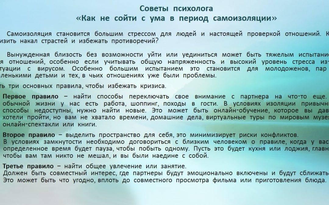 Кто может помочь  молодой маме после родов - agulife.ru