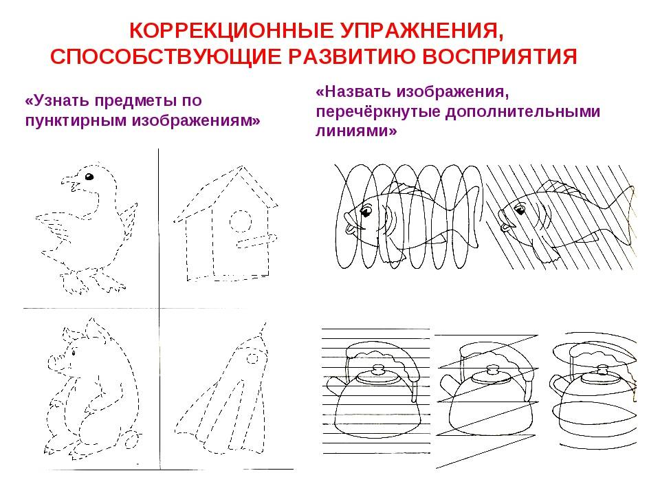 Картотека на тему: картотека игр с гиперактивными детьми